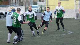FC Skunk - Real HDO 4:3