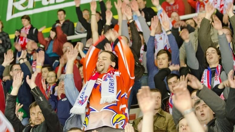 Fans HC Olomuc